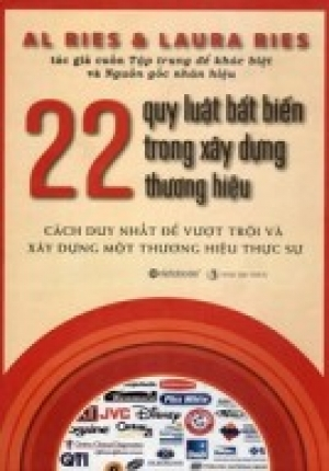 Sách 22 Quy Luật Bất Biến Trong Xây Dựng Thương Hiệu